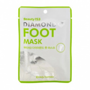 Маска для ног Beauty 153 Diamond Foot Mask